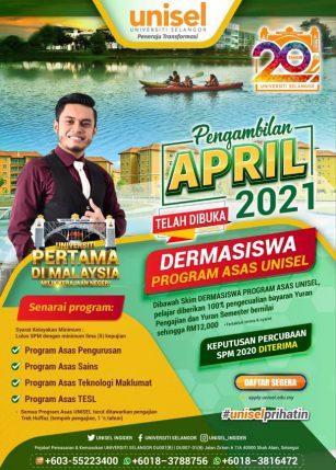 intake April 2021/1